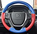 EuroPerf Cobalt Perf-Red Perf on Honda Wheel